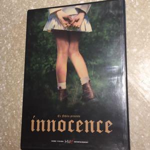 Innocence DVD