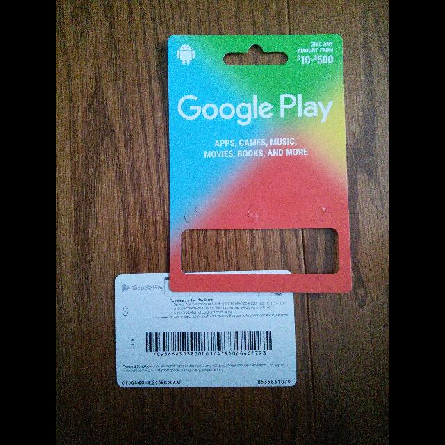 20 Dollar Google Play Gift Card