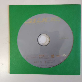 G.I. Joe Retaliation DVD (No Hard Case)