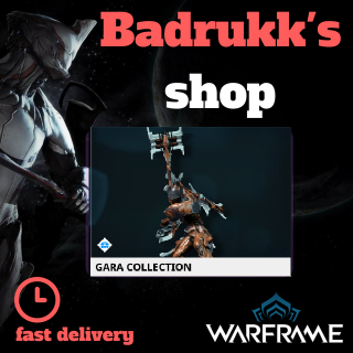 (PC) Gara Collection // Fast delivery!