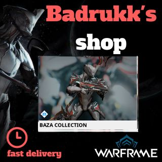 (PC) Baza collection // Fast delivery!