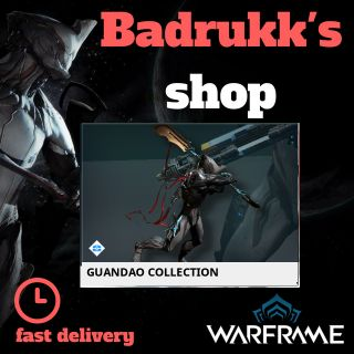 (PC) Guandao collection // Fast delivery!