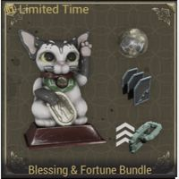 (PC) NEW! LIMITED TIME! Blessing & Fortune Bundle (MR 2) // Instant delivery