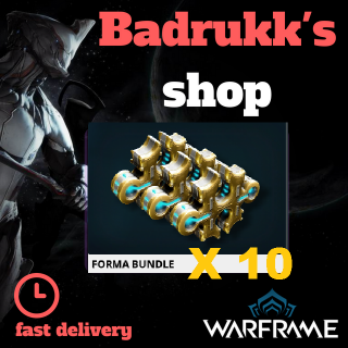(PC) Forma bundle X 10 (30 Forma) // Fast delivery!