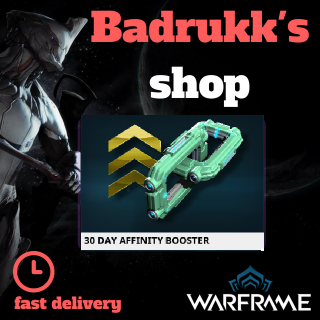 (PC) 30 day Affinity booster // Fast delivery!