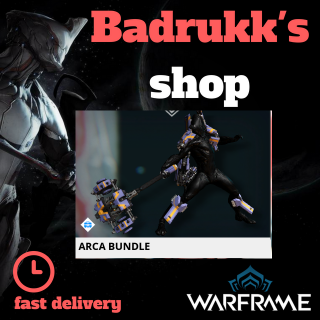 (PC) Arca bundle // Fast delivery!