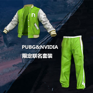 PUBG | P715 Nvidia TrackSuit FAST DELIVERY