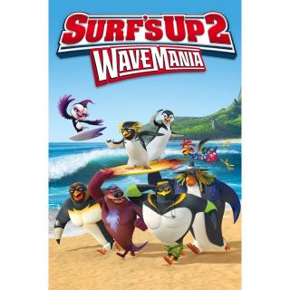 Surf's Up 2: WaveMania SD Vudu / MoviesAnywhere