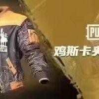 PUBG | Kuaishou Jacket