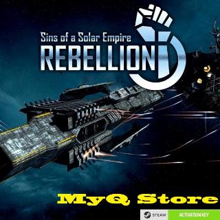 Sins of a Solar Empire: Rebellion x20