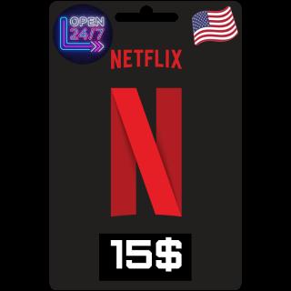 $15 NETFLIX GIFTCARD 📺