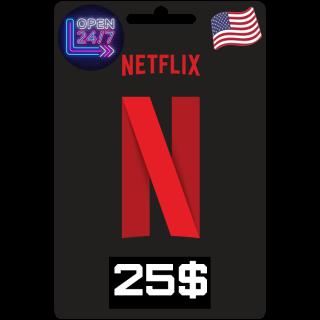 $25 Netflix GiftCard 📺