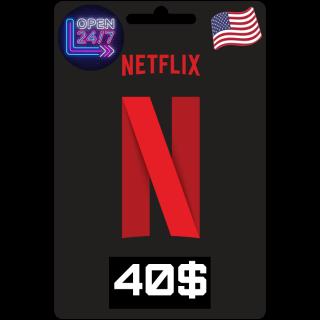 $40 Netflix GiftCards 📺