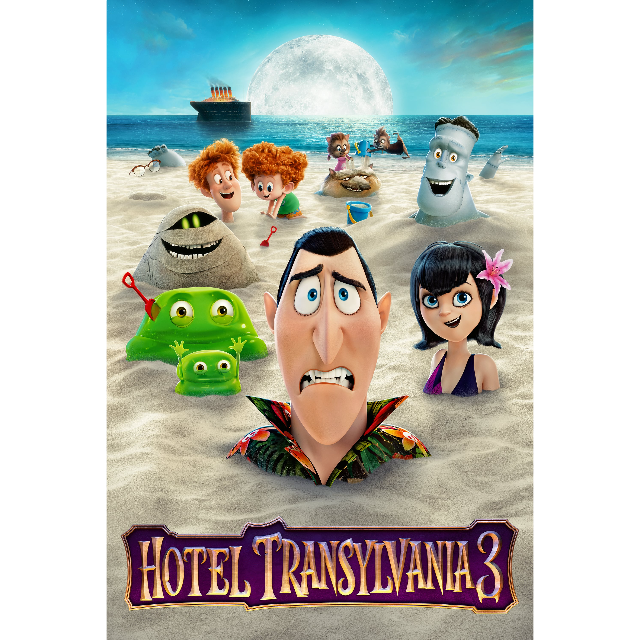 Hotel Transylvania 3: Summer Vacation SD MA Code