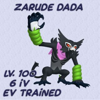 Other   Zarude Dada Scarf Event