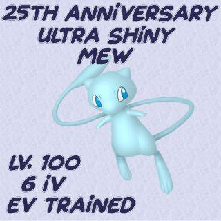 Mew   Ultra Shiny Event Mew