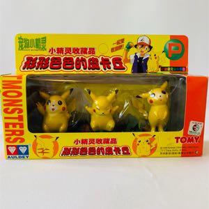 Pokémon Pikachu Pocket Monsters