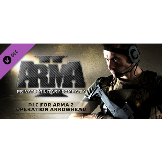 Arma 2: Private Military Company
