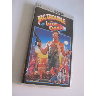 Big Trouble in Little China - PSP UMD