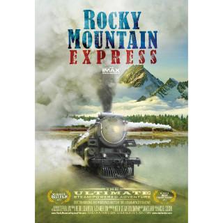 Rocky Mountain Express Digital Code