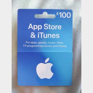 £100.00 iTunes Gift Voucher