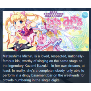 Idol Magical Girl Chiru Chiru Michiru Part 1|PC Steam Key|Instant & Automatic Delivery