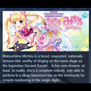Idol Magical Girl Chiru Chiru Michiru Part 1|PC Steam Key|Instant & Automatic Delivery