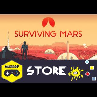 Surviving Mars [Steam Key Global]