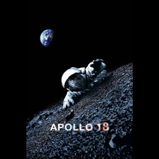 Apollo 18 ITUNES XML SD MUST KNOW WORKAROUND