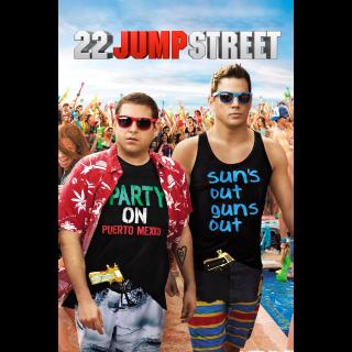 22 Jump Street VUDU HDX MOVIES ANYWHERE HD