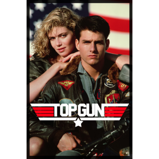 Top Gun XML MUST KNOW WORKAROUND ITUNES SD