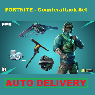 Fortnite Counterattack Set + 2000 V-BUCKS (NVIDIA Key GLOBAL) | (REQUIRES GRAPHICS CARD) #15