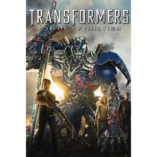 Transformers: Age of Extinction, VUDU