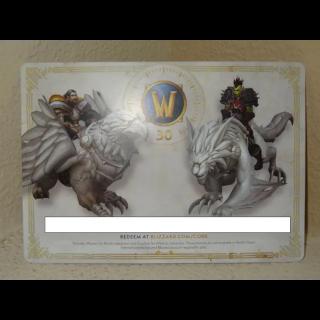 WoW 15th Anniversary Alabaster Mounts Warcraft