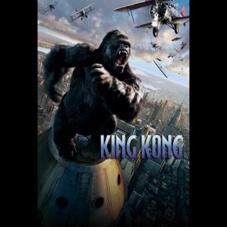 King Kong Digital HD Movie Code Movies Anywhere