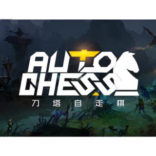 Dota2 Auto Chess 40 Candy Key GLOBAL
