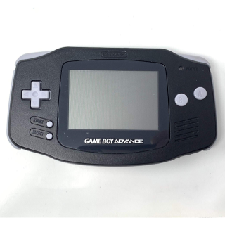 Gameboy advance (No Battery Cover) Want Offers
