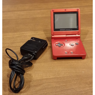 Gameboy Advance SP & Original Charger