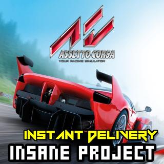 ⭐ɪɴ𝐬ᴛᴀɴᴛ!⭐ Assetto Corsa Steam CD Key