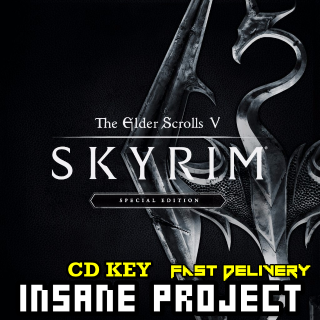 The Elder Scrolls V: Skyrim Special Edition