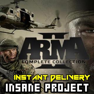 ⭐ɪɴ𝐬ᴛᴀɴᴛ!⭐ Arma 2: Complete Collection Steam CD Key GLOBAL