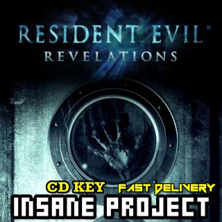 Resident Evil: Revelations - Complete Pack Steam Key GLOBAL
