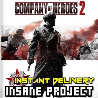 ⭐ɪɴ𝐬ᴛᴀɴᴛ!⭐ Company of Heroes 2 Steam CD Key