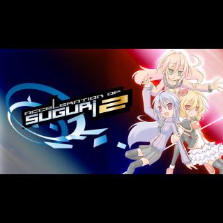 Acceleration of SUGURI 2 - Steam Key