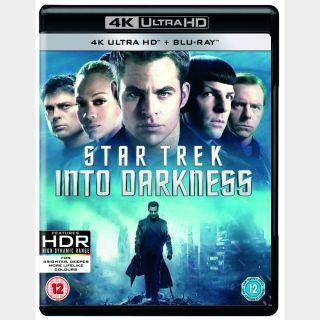Star Trek Into Darkness 4K Vudu [ FLASH DELIVERY ⚡ ]