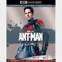 Ant-Man 4K Vudu [ FLASH DELIVERY ⚡ ]