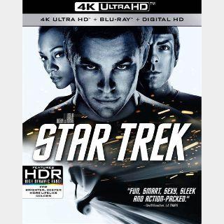 Star Trek 4K Vudu [ FLASH DELIVERY ⚡ ]