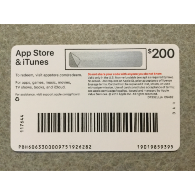 Where Can I Sell My $200 iTunes Gift Card? - Climaxcardings ...