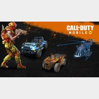 Call of Duty: Mobile Exclusive Rewards