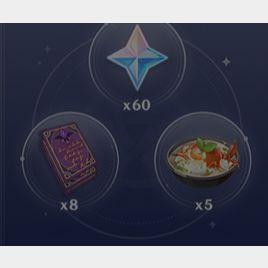 Genshin Impact - Bundle Prime Gaming n.º 3 (Twitch Reward)